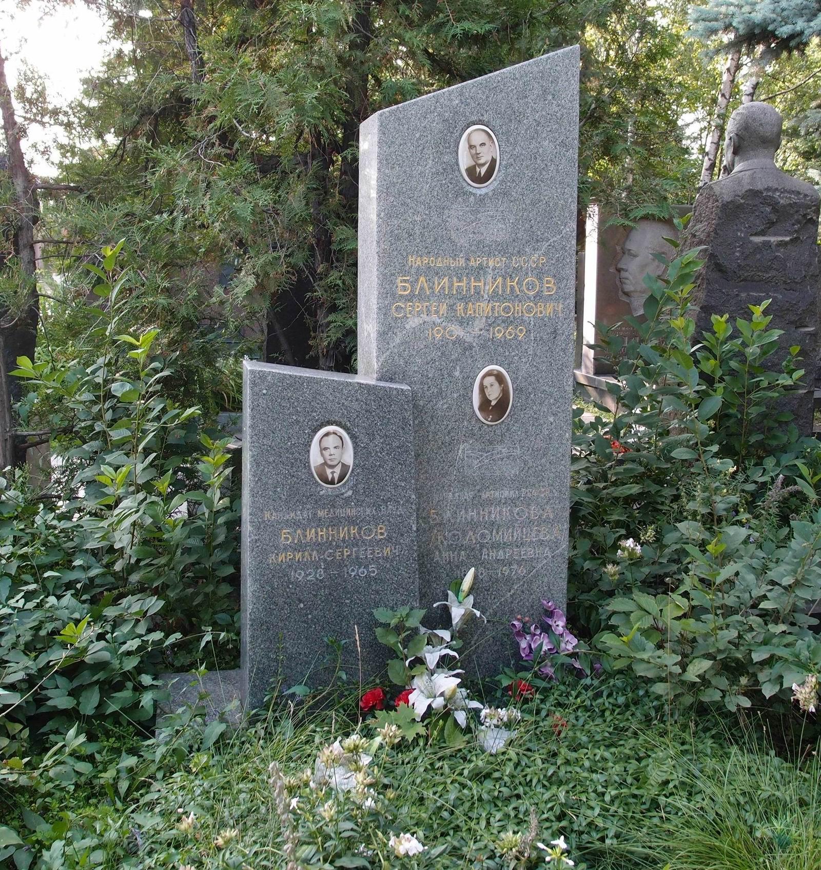 Памятник на могилу Кедровый где купить в вологде памятник из гранита